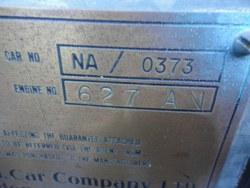 1934 NA Magnette Photo 6
